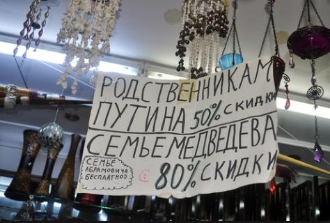 Туристам из РФ могут разрешить платить рублями вТурции