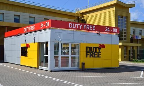Литва закроет набелорусской границе магазины Duty free