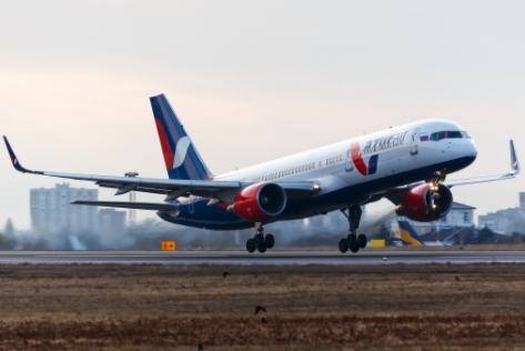 Azur Air полетит вГоа из 8-ми регионов Российской Федерации
