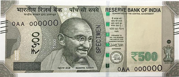 https://www.tourprom.ru/site_media/images/upload/2016/11/10/banknote/28/500-new-rupee-1.jpg