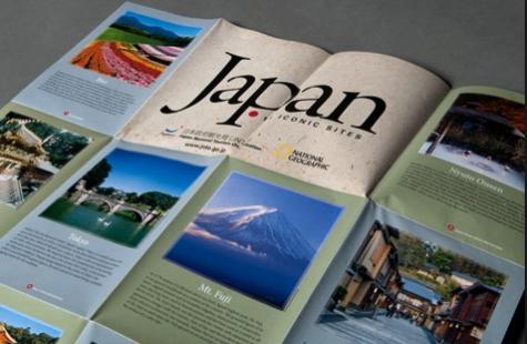 В столице появится представительство туристической организации Японии