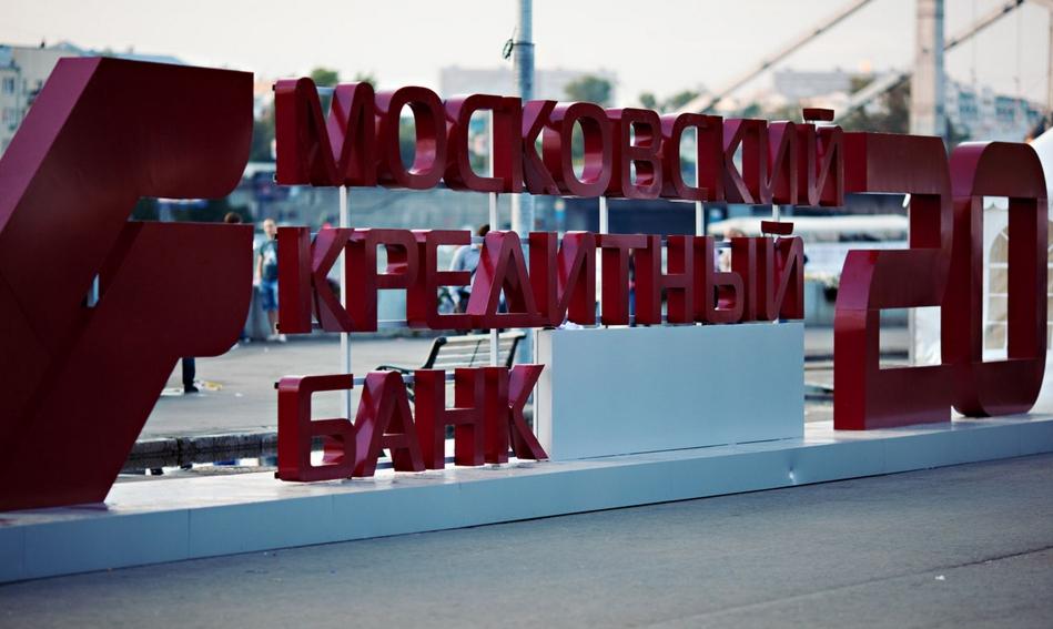 московский кредитный банк тольятти