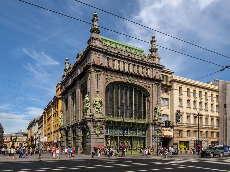 магазины фото в санкт петербурге спокойны поводу