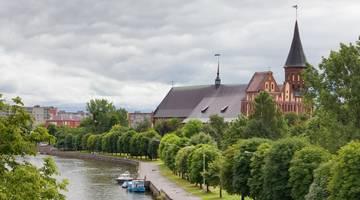 В Калининградской области планируют ввести безвизовый режим для туристов