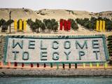 Египет скоро откроют, отели Хургады уже готовят скидки