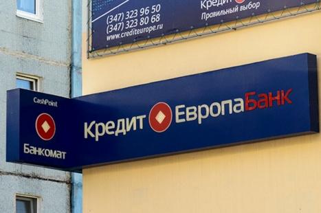 онлайн кредит европа шоп