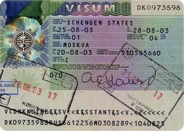Европейский турбизнес попросил облегчить процедуру выдачи Шенгена