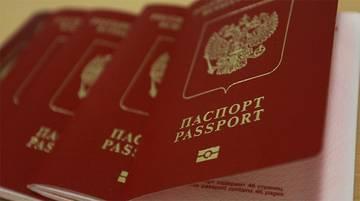 Македония на год отменила визы для российских туристов