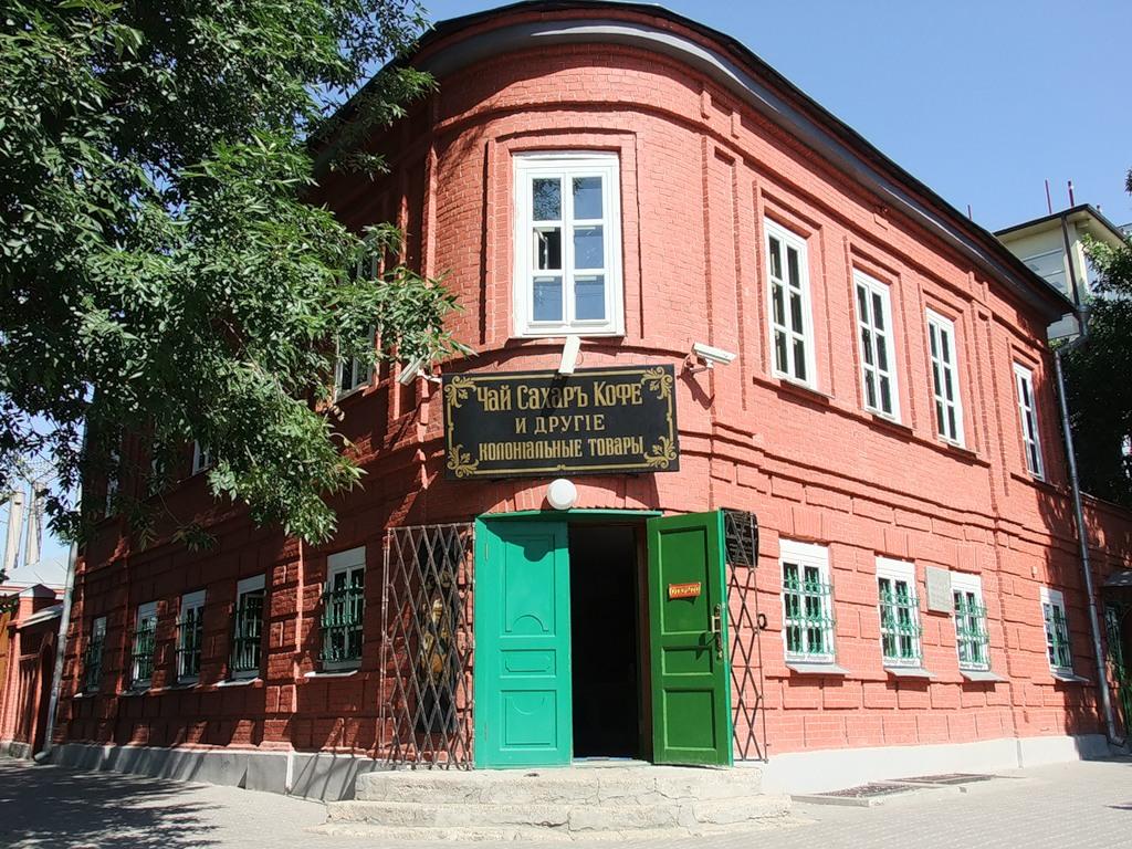 нарышкин 1962 в городе таганроге кто это вместе