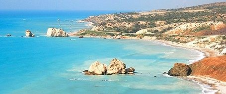 Кипр! Пафос!