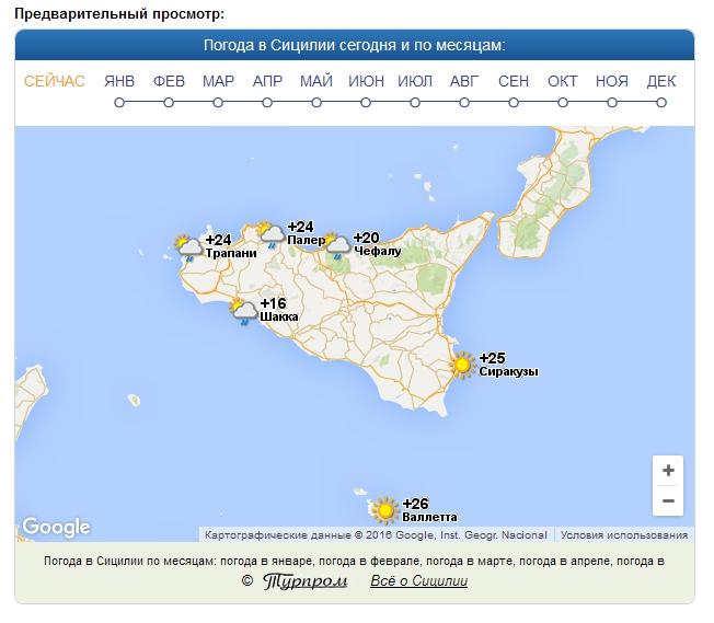 карта погода москва кредит мгновенный на карту сиденье зарплатная и дебетовая другие мфо практикуют выдачу средств