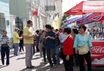Зарубежный турпоток в Россию: реалии и перспективы