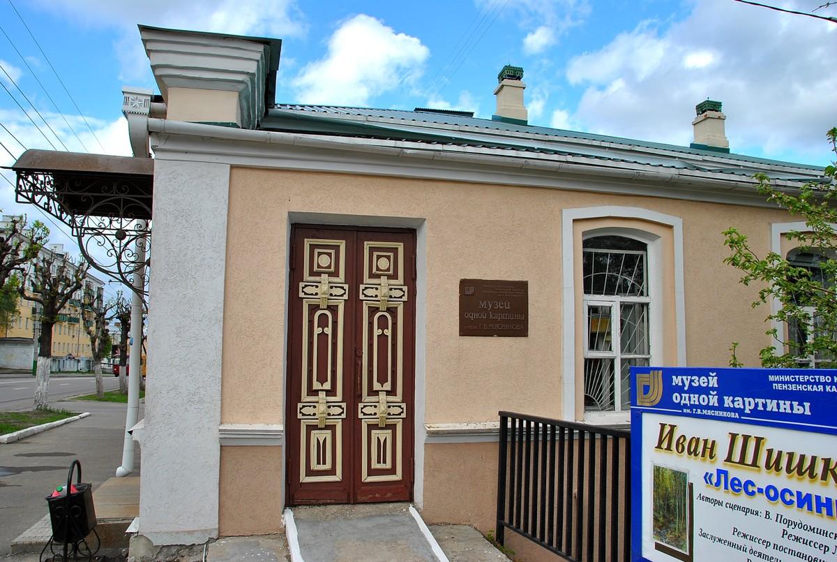 Посетите единственный в России Музей одной картины!