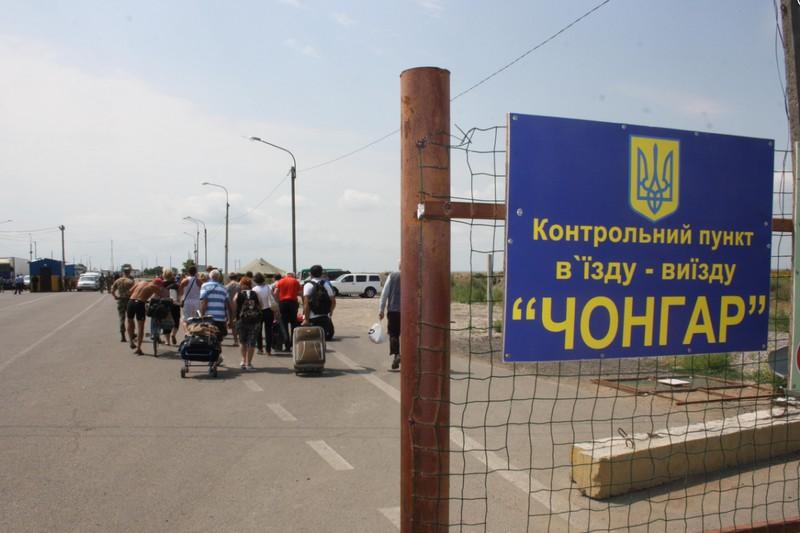 Cекс и девушки в Крыму