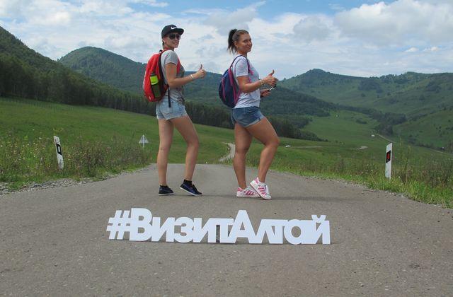 Потоки туристов устремились вАлтайский край: рост 20%