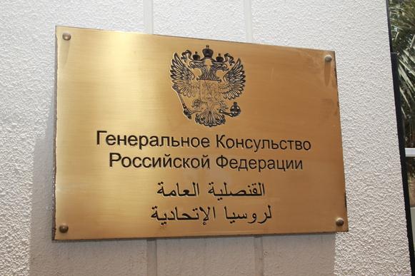 Генконсульство РФ открылось вХургаде