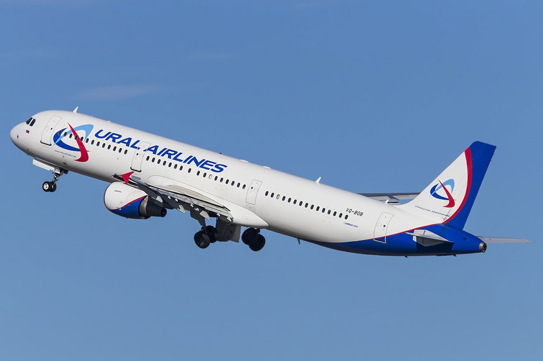 Стоимость билета на самолет уральские авиалинии купить авиабилеты на рейсы аэрофлота