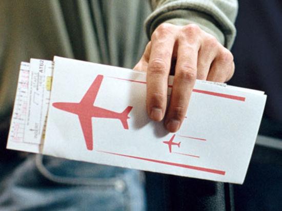 Купить билеты на самолет на маркете авиабилеты владивосток-казань акция 2015