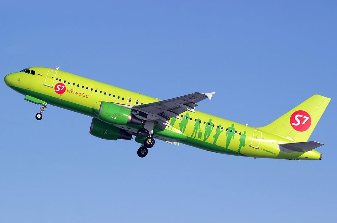 Регулярные рейсы в абхазию
