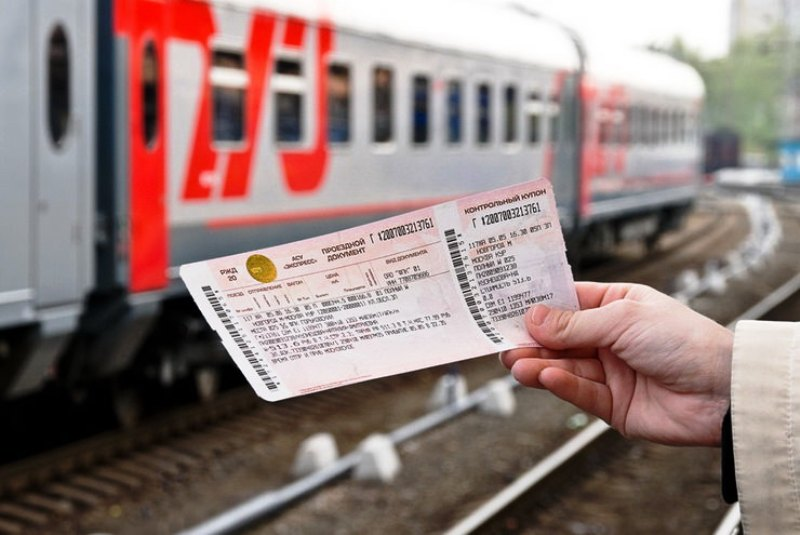 Компания «РЖД» реализует билеты вплацкарт на31декабря соскидкой 50%