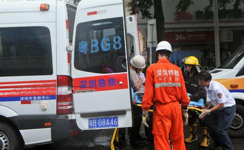 ВКитайской народной республике отчумы погибли 4 человека