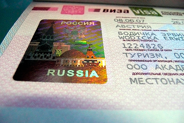 Хабаровск будет принимать туристов и инвесторов по упрощенному визовому режиму