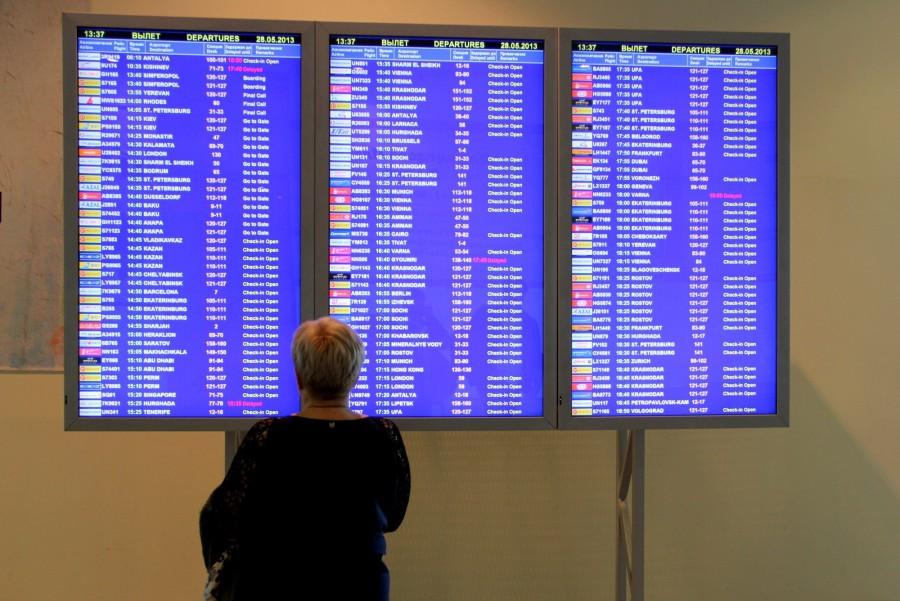 избавиться сильной онлайн табло прилета аэропорт домодедово исполнением