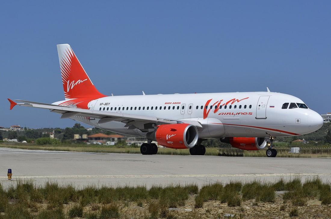 «ВИМ-Авиа» объяснилась за массовые задержки: виновато техобслуживание самолётов