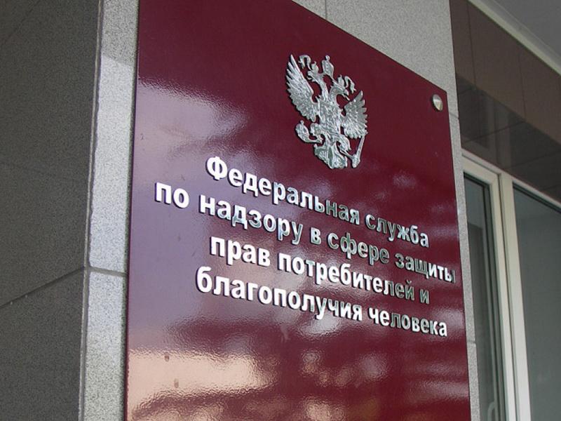 Роспотребнадзор: Овстрече скрупнейшими туроператорами поситуации вТурецкой Республике