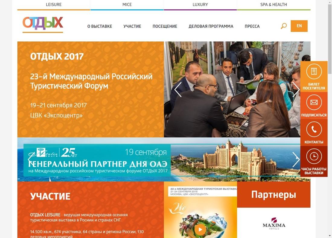 Тульский край покажет собственный туристический потенциал в столице