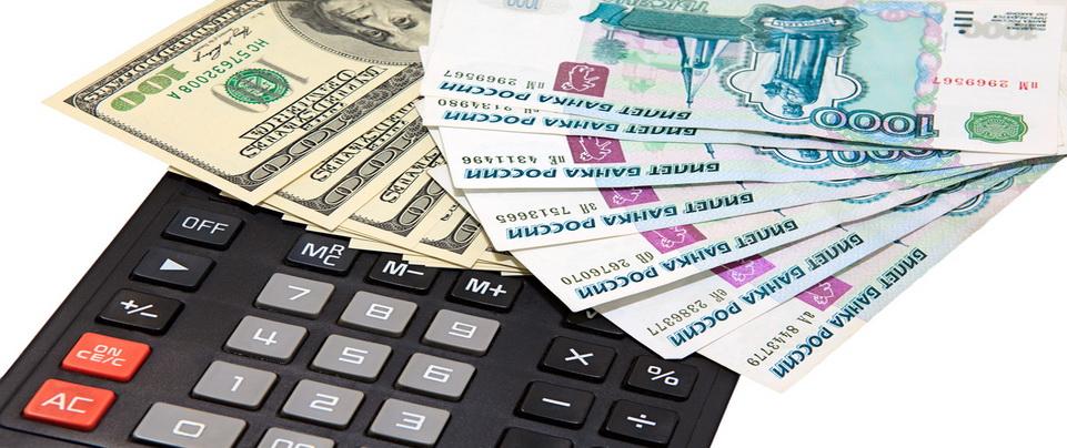 Страховщик начал выплачивать туристам «Данко», выплаты обещаны в полном объеме , Россия