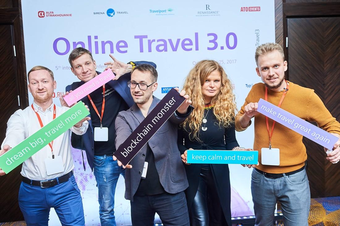 Туризм и его будущее обсудят на конференции Online Travel 3.0 , Россия