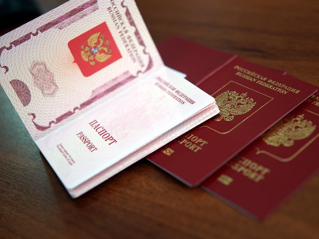 Названа страна, чьи паспорта лучше всего подходят для путешествий