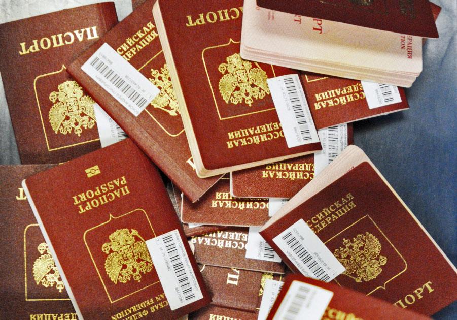 Госдума повысила для туристов стоимость загранпаспорта до 5 тыс. рублей