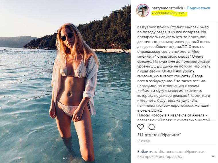 seks-s-russkoy-turistkoy