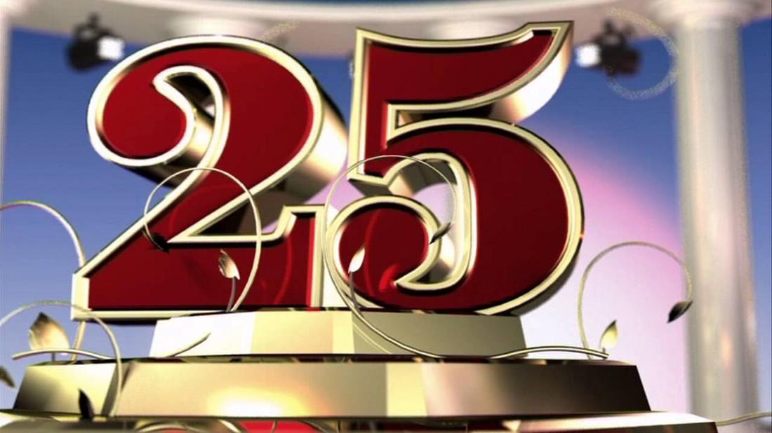Поздравление 25 лет работы в школе