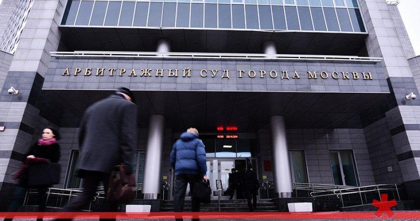 банк подал заявление о банкротстве