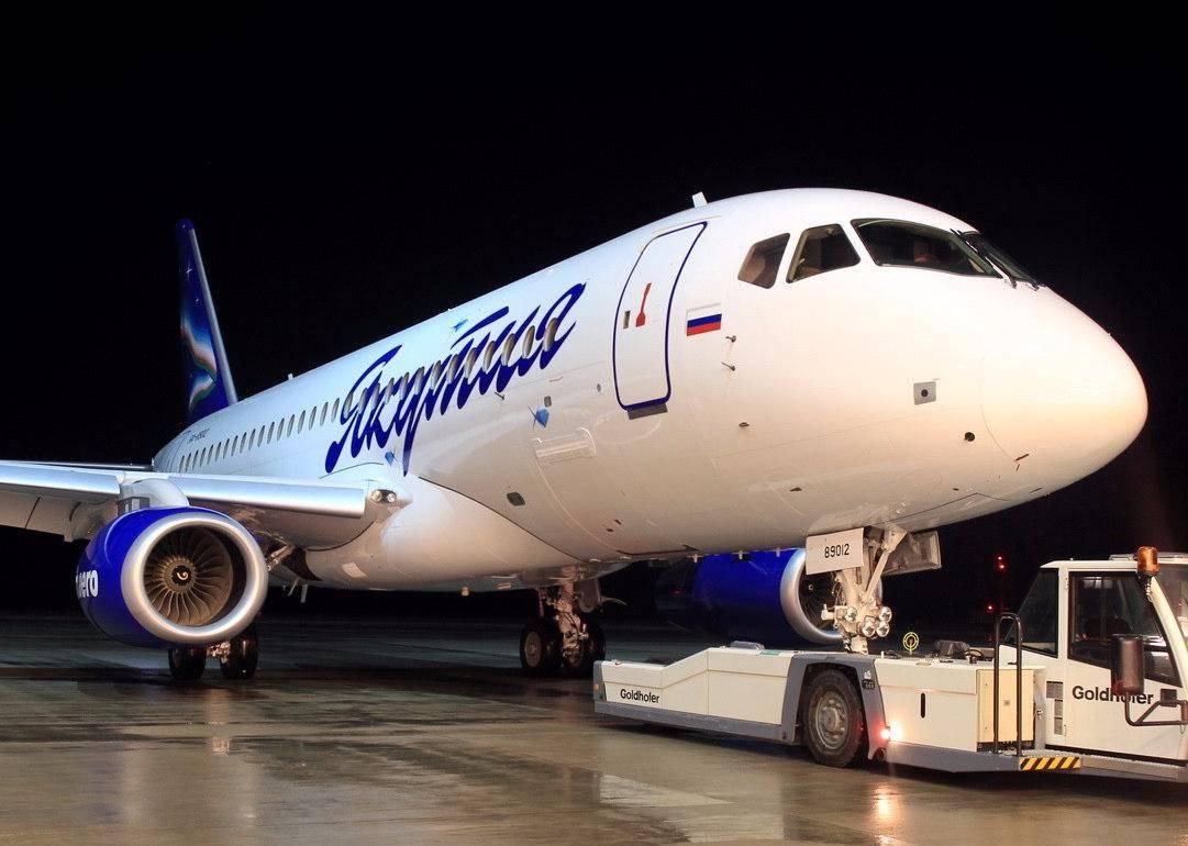 Росавиация: самым непунктуальным перевозчиком оказалась «Якутия» , Россия