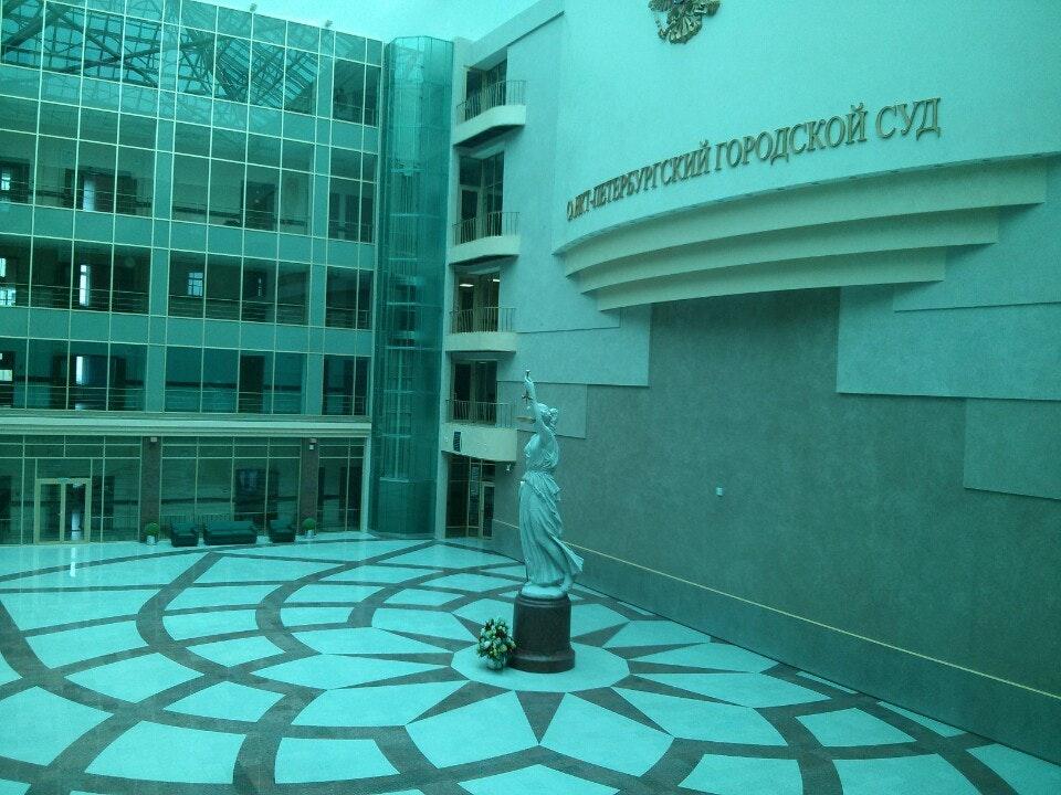 Суд Петербурга 21ноября рассмотрит иск обанкротстве туроператора «Матрешка-Тур»