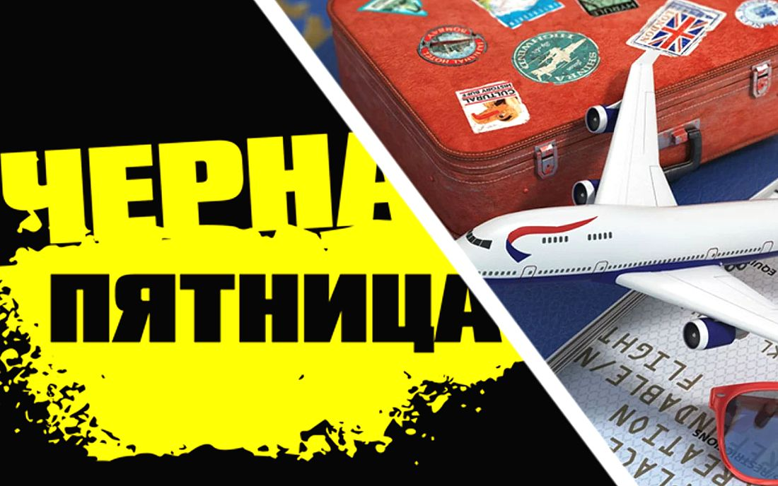 Билеты на самолет нижнекамск анапа авиабилеты в крым купить из москвы