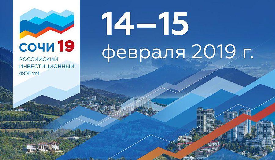 Минэк перезагрузит офисы Visit Russia и займётся развитием туристических брендов