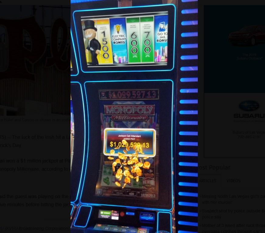 Турист выиграл 1 млн долларов на игровом автомате
