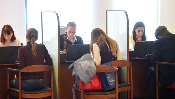 Изображение - Проверка готовности визы в болгарию viza