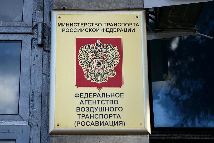 Росавиация отозвала допуски на 65 маршрутов российских перевозчиков