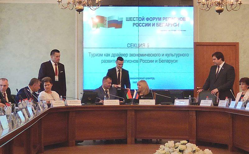 АТА и РСТБ начнут совместно продвигать туризм в Белоруссии и России