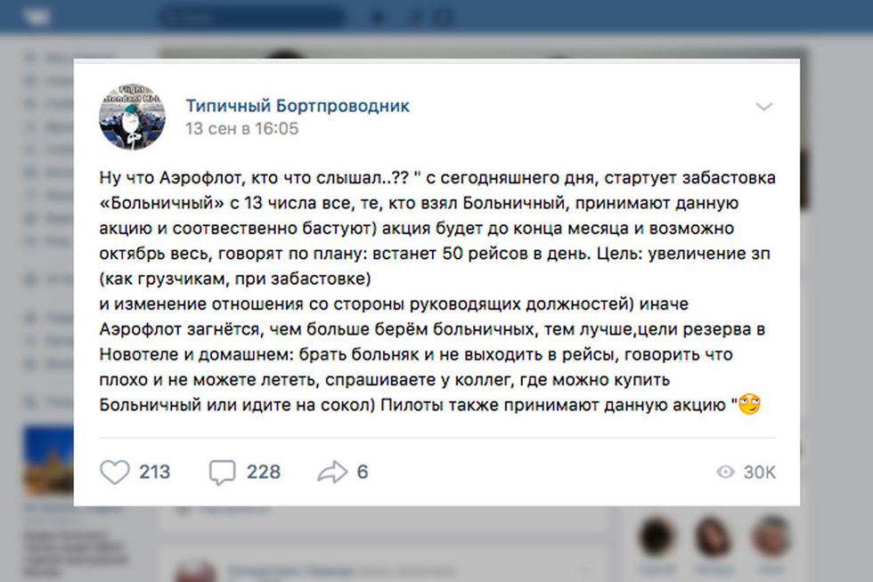 Подать заявку на кредит русфинанс банк онлайн заявка