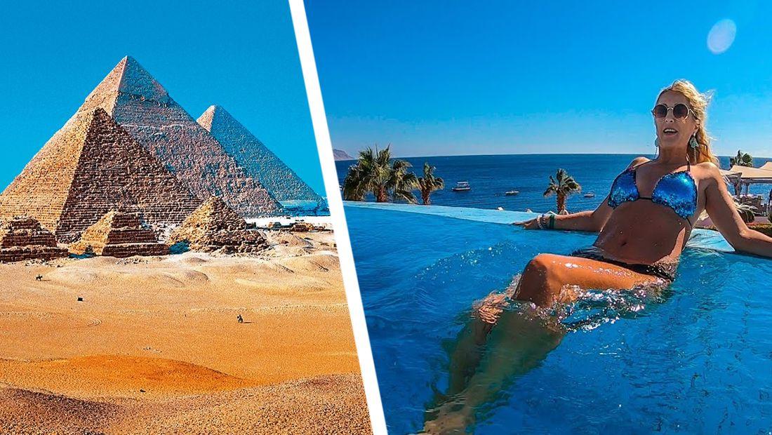 Египет решили открыть
