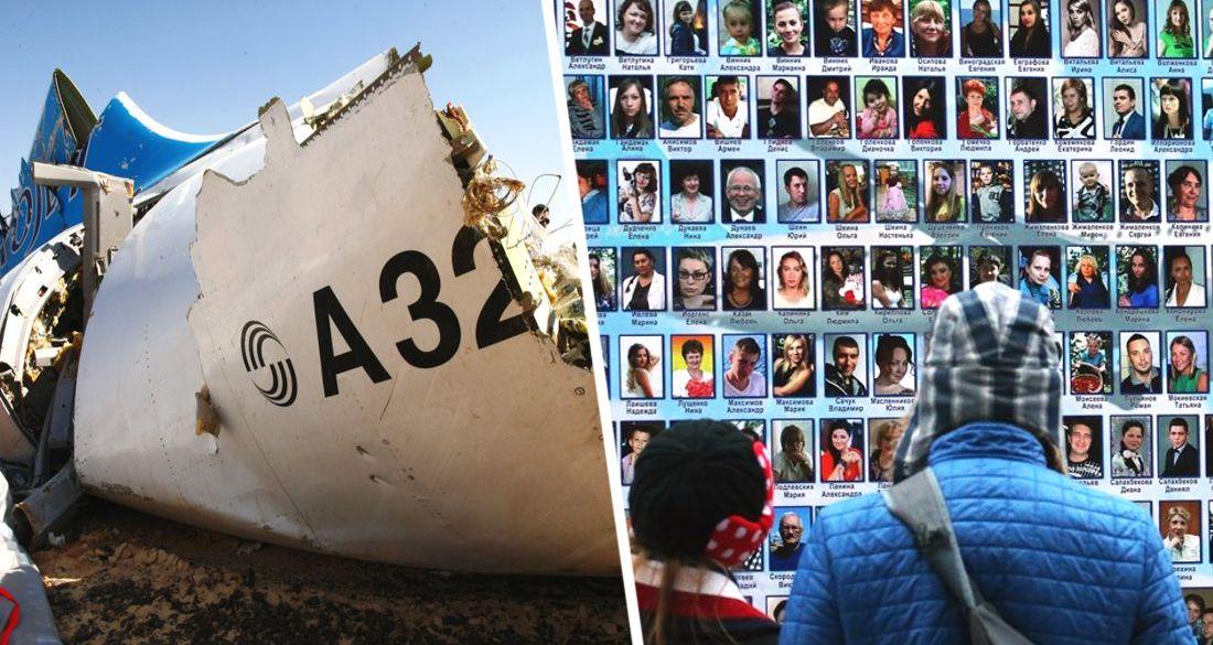 Теракт над Шарм-эль-Шейхом: прошло пять лет с момента массовой гибели российских туристов