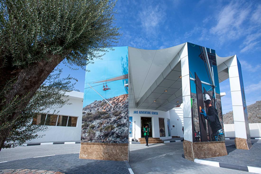В Рас-эль-Хайме открыли экстремальный парк развлечений на вершине самой высокой горы ОАЭ