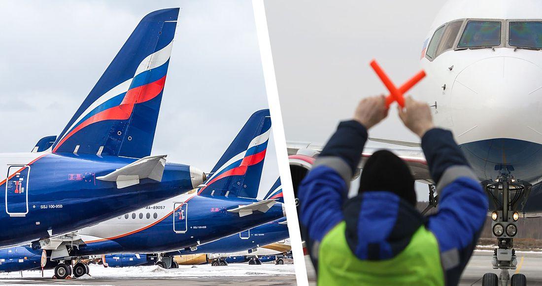 Аэрофлот билеты на самолет москва барнаул купить авиабилет красноярск сочи аэрофлот
